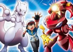 pokemon-pelicula-