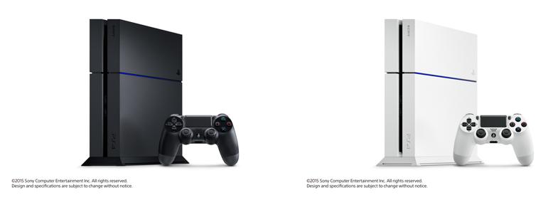 Nuevo Modelo de PS4 para Asia