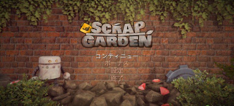 Llega el nuevo Plataforma-3D a Steam, conoce a Scrap Garden
