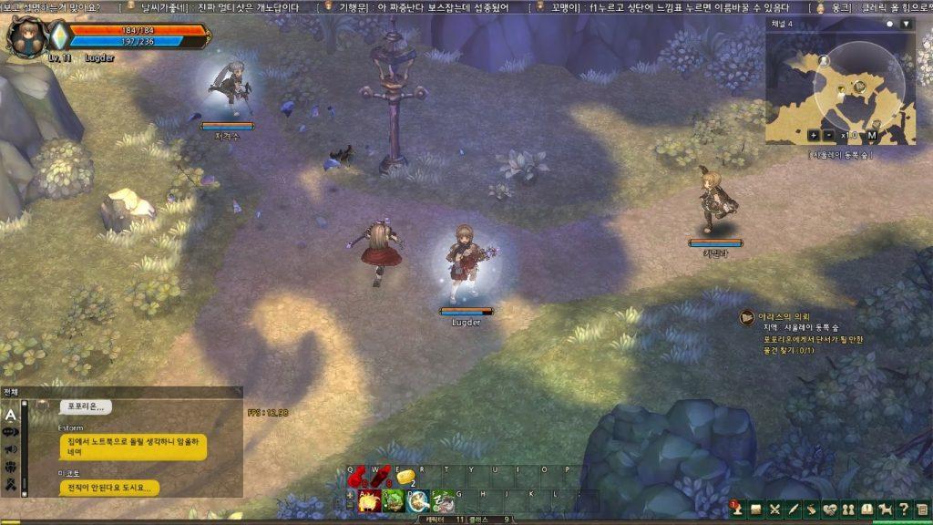 TREE OF SAVIOR_gamer-on